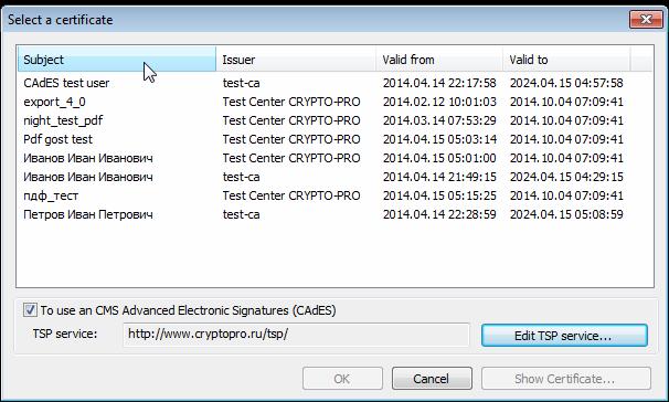 Картинки по запросу криптопро пдф выбор сертификата